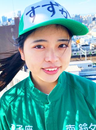 minami_suzuka